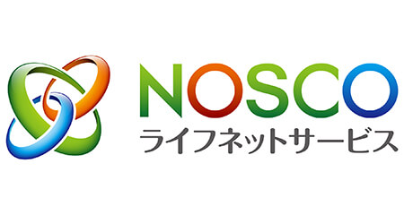 NOSCOライフネットサービス株式会社