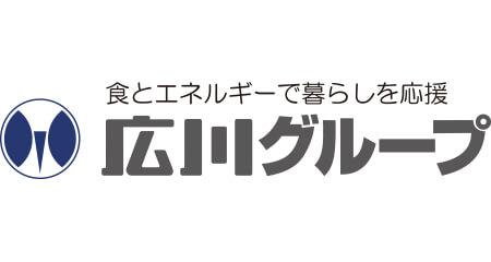 広川グループ(広川株式会社・広川エナス株式会社)