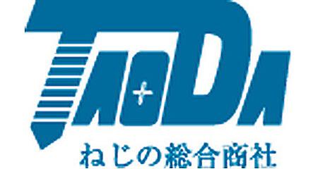 田尾田鋲螺株式会社
