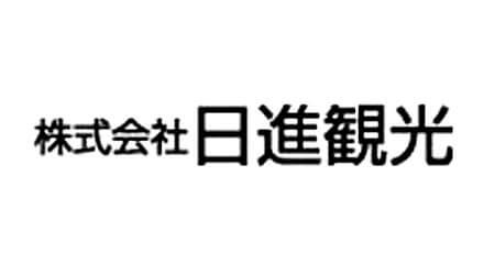 株式会社日進観光