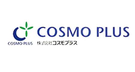 株式会社コスモプラス