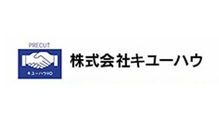 株式会社キユーハウ