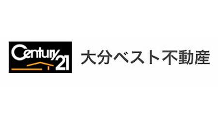 大分ベスト不動産株式会社(センチュリー21)
