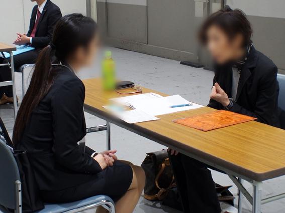 【4名限定!】就活お悩み相談ブース 協力:広島地域若者サポートステーション 若者交流館